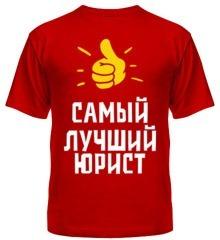 Услуги юриста в Славгороде